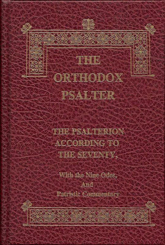 THE ORTHODOX PSALTER: THE PSALTERION ACCORDING TO THE SEVENTY, With the Nine Odes, And Patristic Commentary