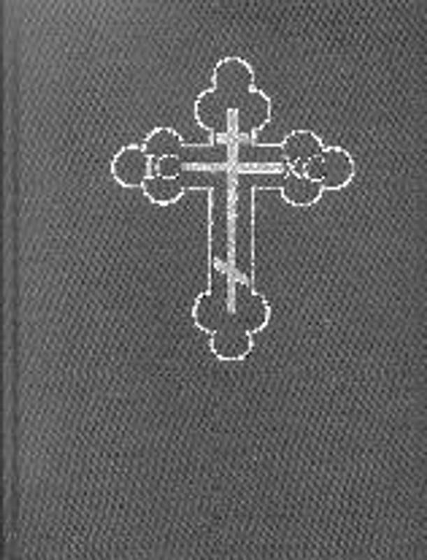 THE APOSTOL (hardcover)