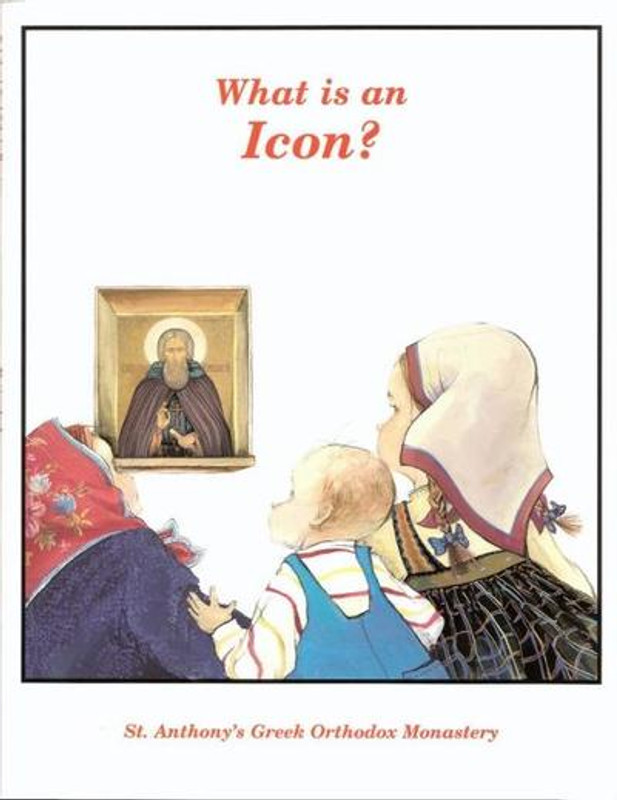 WHAT IS AN ICON?