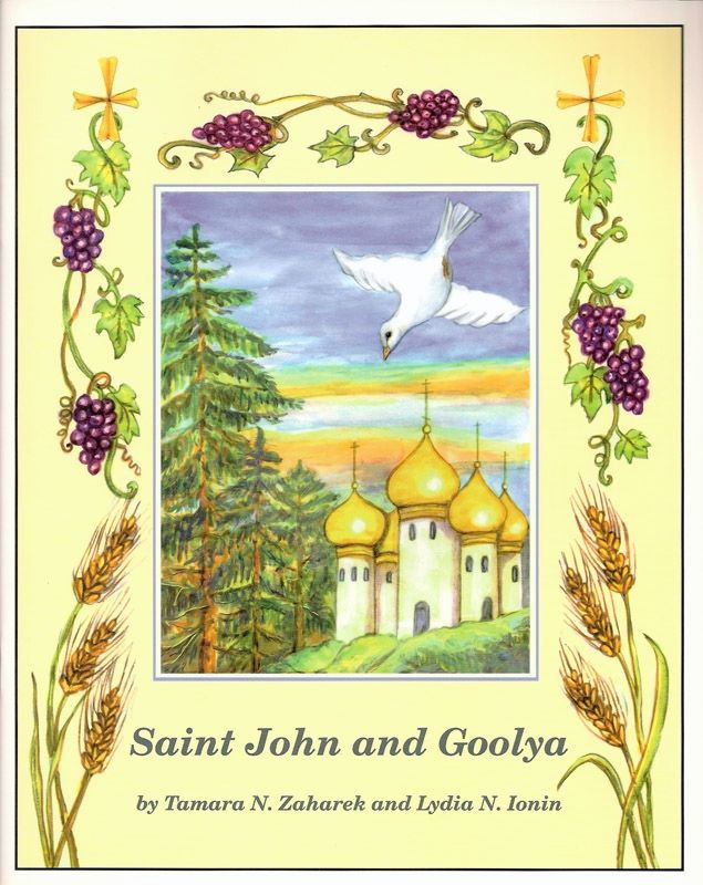 SAINT JOHN AND GOOLYA