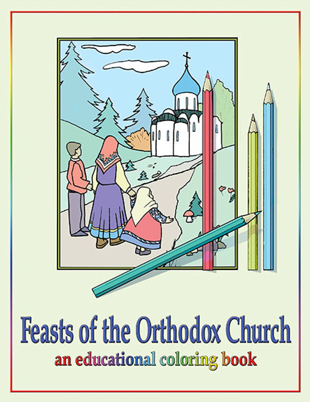 FEASTS OF THE ORTHODOX CHURCH: An Education
