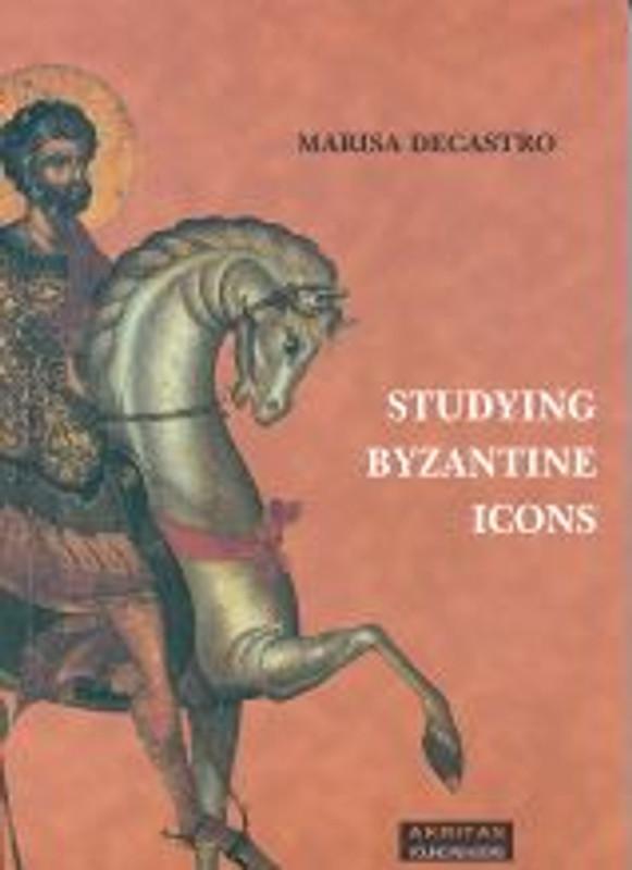 STUDYING BYZANTINE ICONS