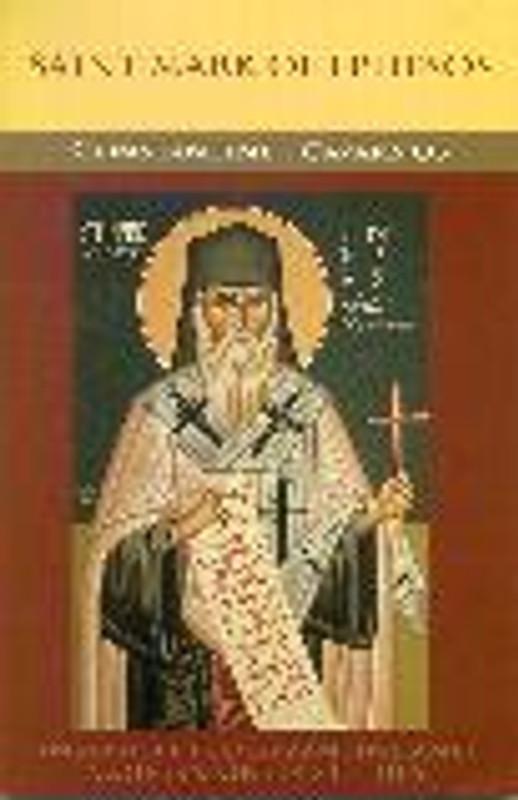 SAINT MARK OF EPHESOS