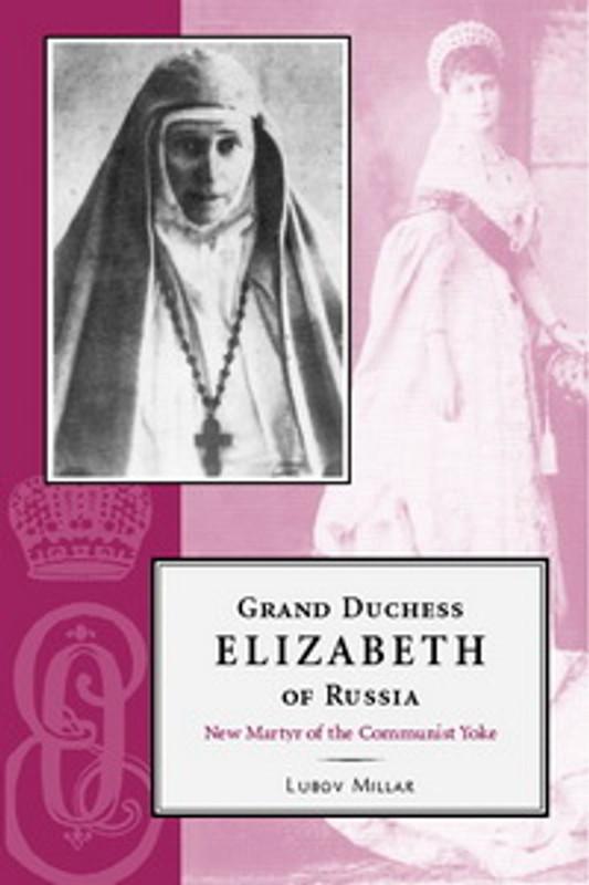 GRAND DUCHESS ELIZABETH OF RUSSIA