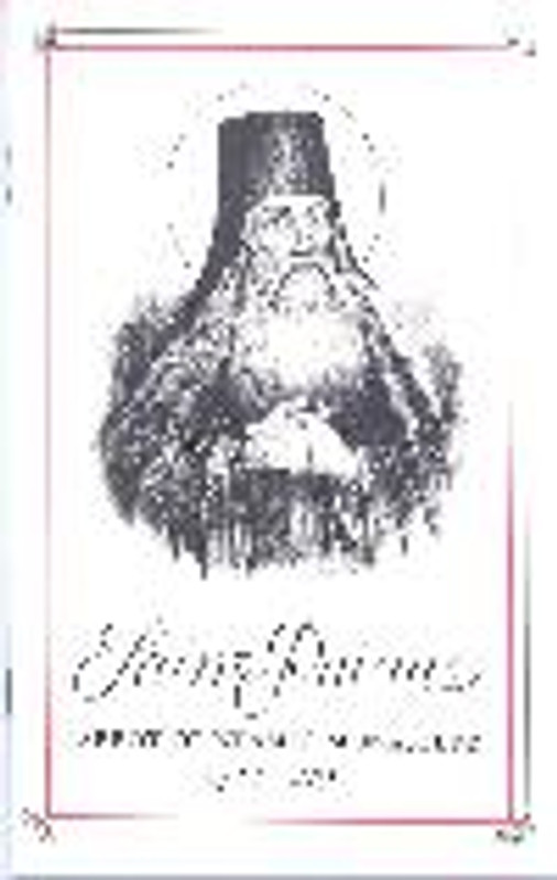 SAINT PAISIUS: Abbot of Neamts Monastery 1722-1794
