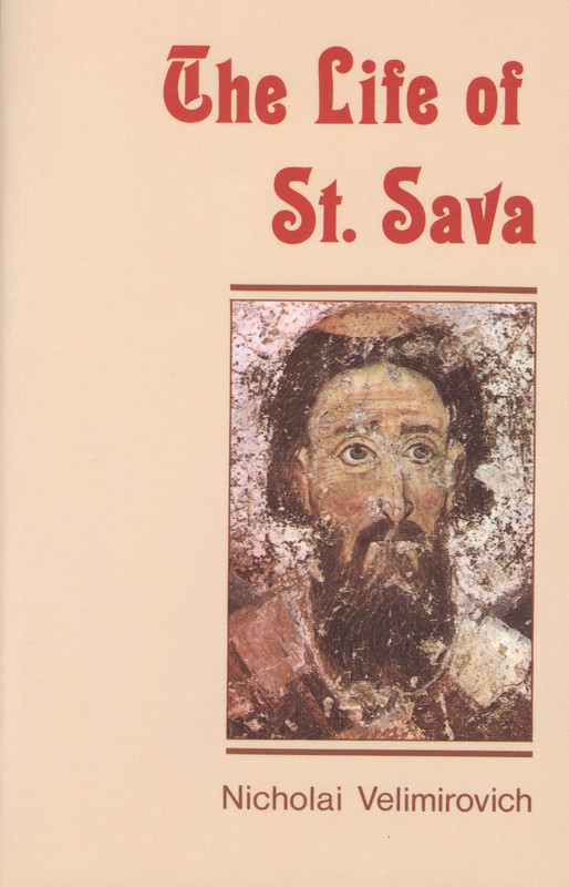 THE LIFE OF ST. SAVA  [Revised and New Translation by St. Vladimir's Seminary Press)