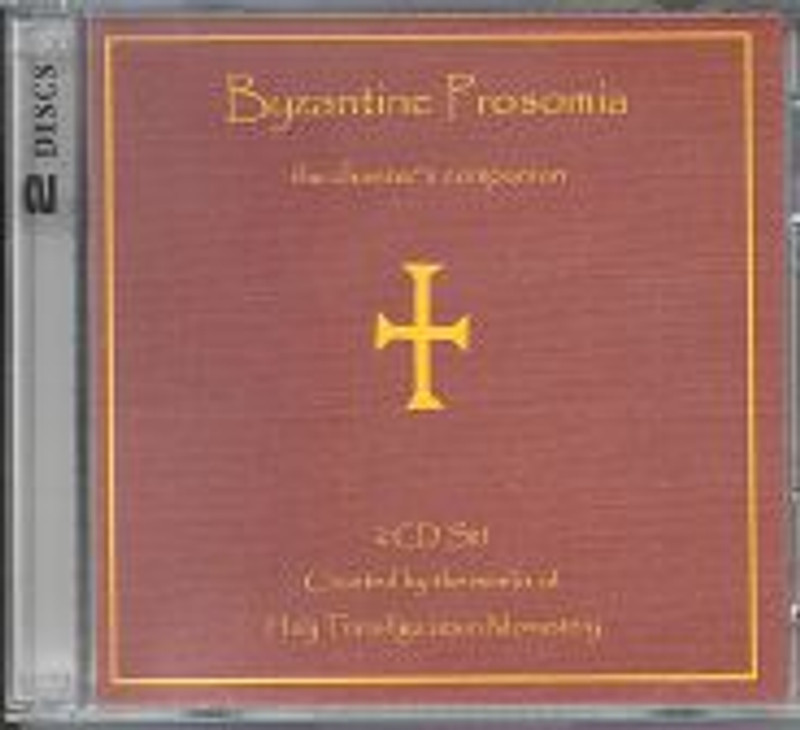 BYZANTINE PROSOMIA IN ENGLISH