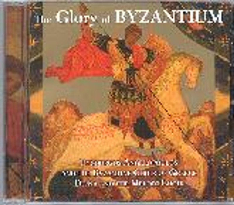 THE GLORY OF BYZANTIUM
