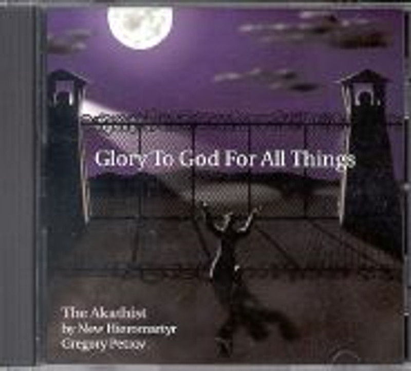 THE AKATHIST: Glory to God for All Things
