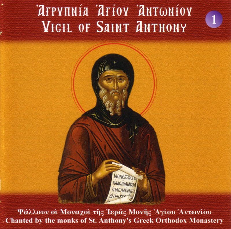 VIGIL OF SAINT ANTHONY