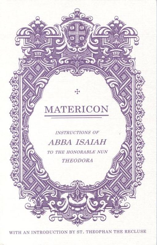 MATERICON