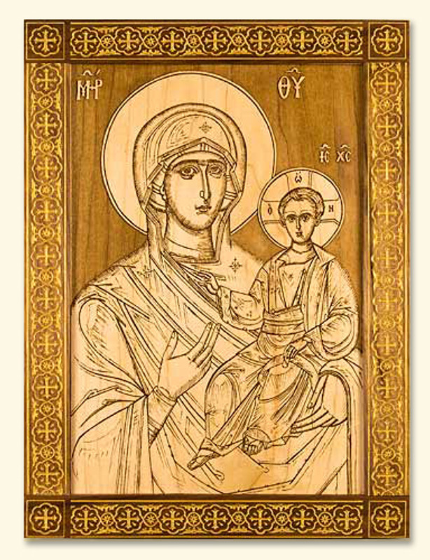Mother of God Directress