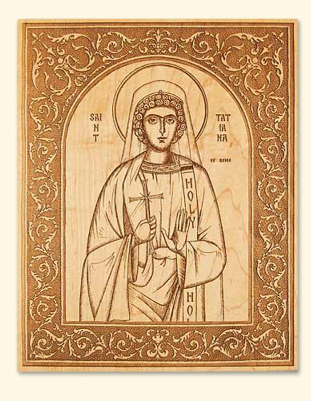 St Tatiana