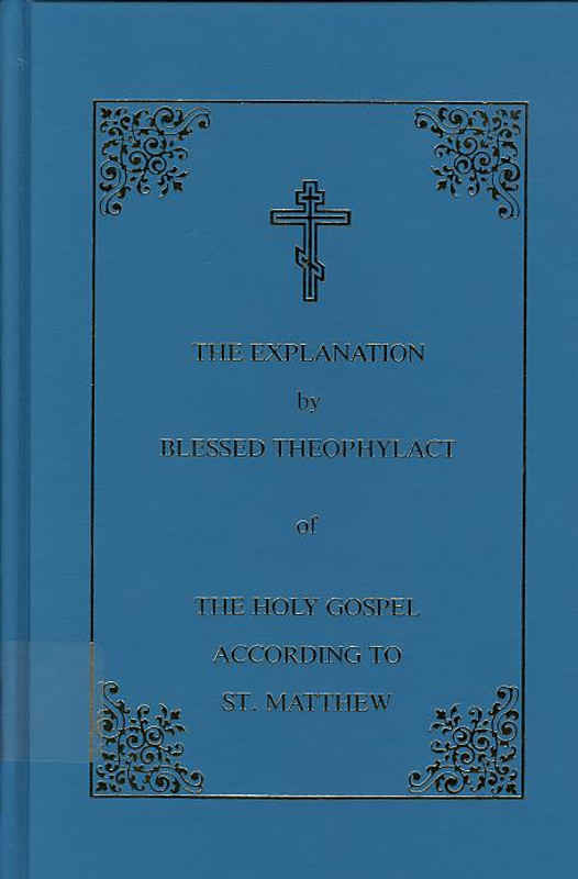 THE EXPLANATION ON THE HOLY GOSPEL ACCORDING TO ST. MATTHEW (hardcover)