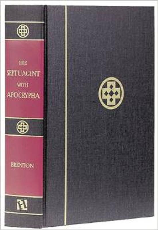 THE SEPTUAGINT WITH APOCRYPHA: GREEK-ENGLISH