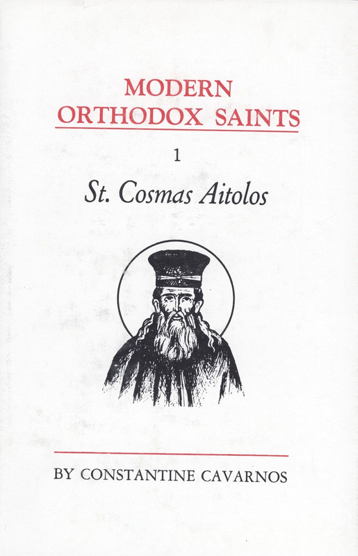 ST. COSMAS AITOLOS, HARDCOVER