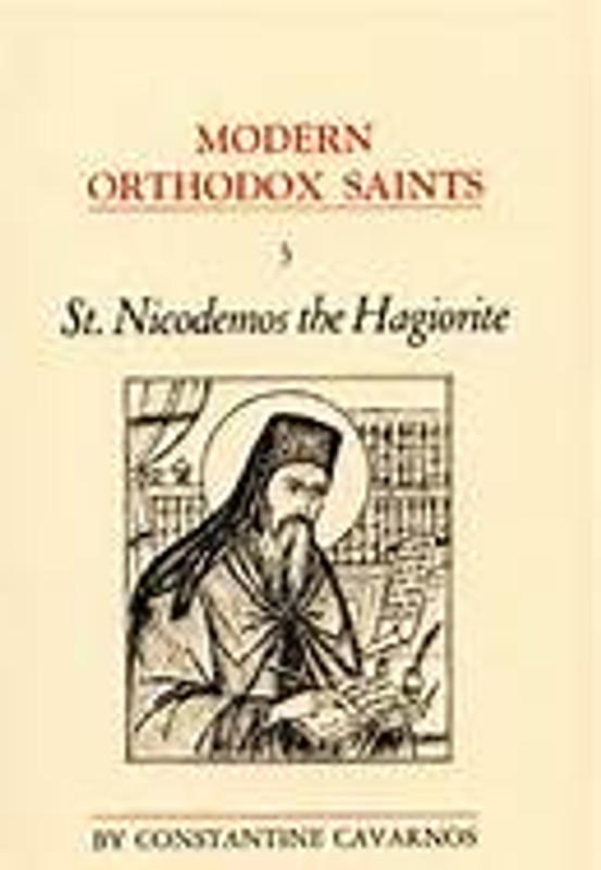 ST. NICODEMOS THE HAGIORITE, Vol. 3 (Modern Orthodox Saints Series)