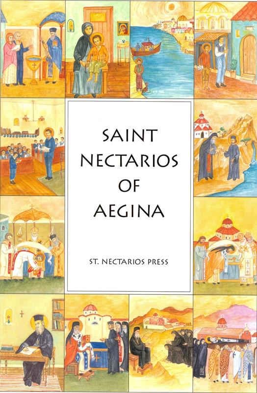SAINT NECTARIOS OF AEGINA (for children)