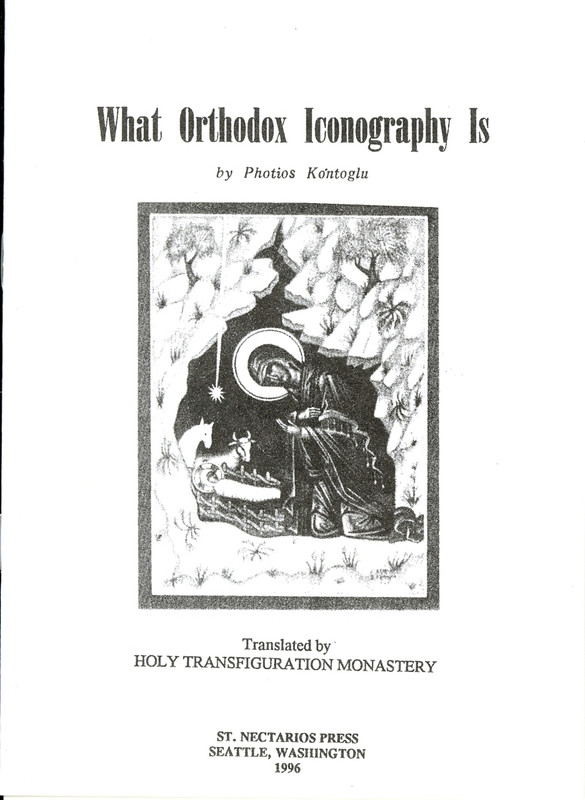 What Orthodox Iconography Is