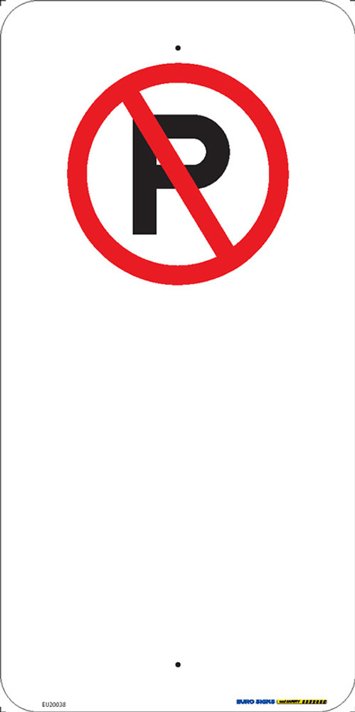 NO PARKING - 225x450 ALUM