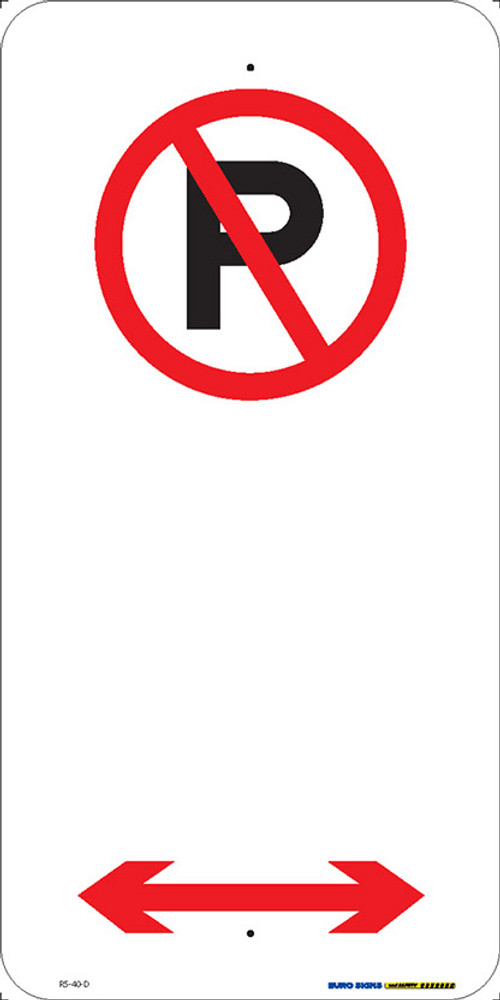NO PARKING - DOUBLE ARROW - 225x450 ALUM
