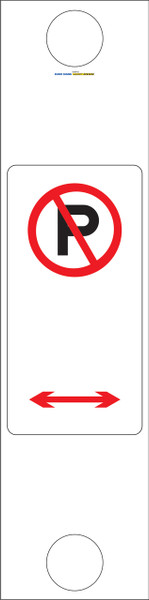BOLLARD SIGN NO PARKING 300x1215 Corflute