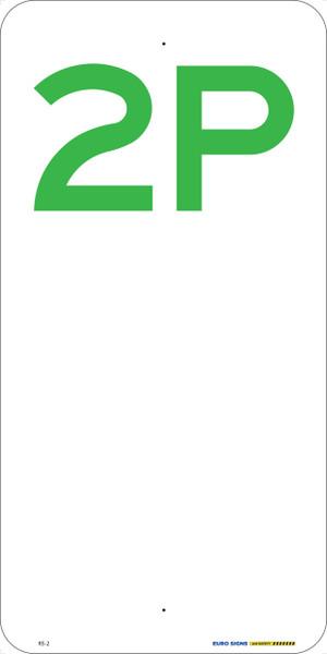 2P - 225x450 ALUM