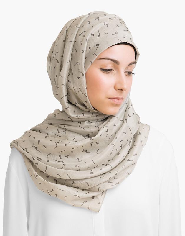 Love Letters Maxi Silk Hijab
