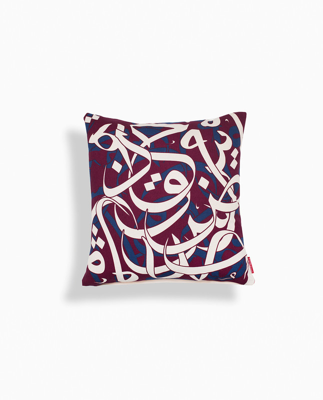 Entangled Arabic Calligraphy Cushion Cover - Maroon / Royal Blue