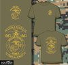 Grenada Operation Urgent Fury Long sleeve T-shirt