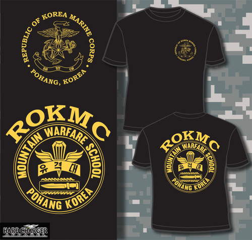 Republic of Korea Marine Corps Mountain Warfare School Crewneck Sweatshirt