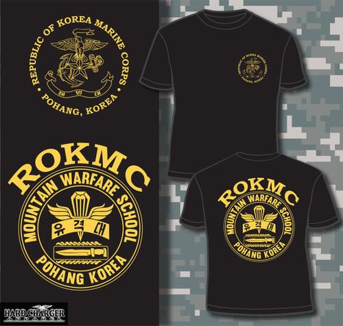 Republic of Korea Marine Corps Mountain Warfare School Hood