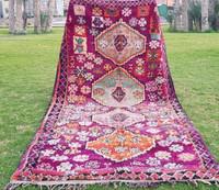Goddess Veritas Vintage Boujaad Rug