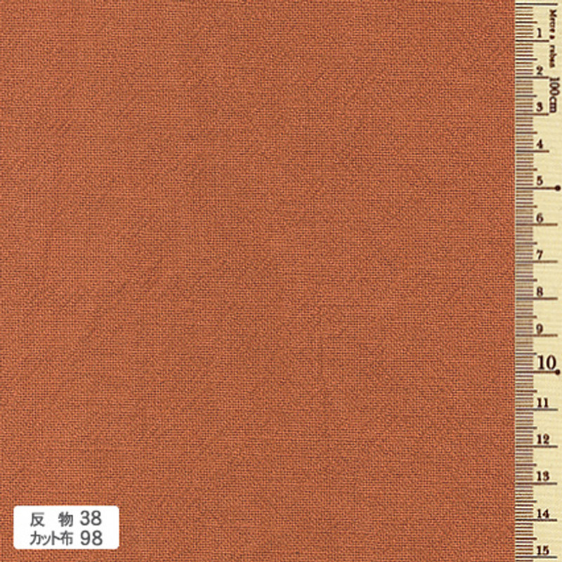 Azumino-momen Burnt Orange AD-38