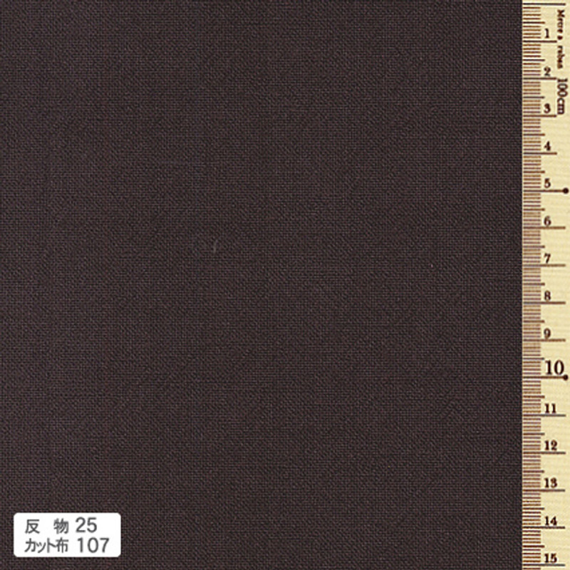 Azumino-momen Piece Dyed Fabric Dark Brown AD-25