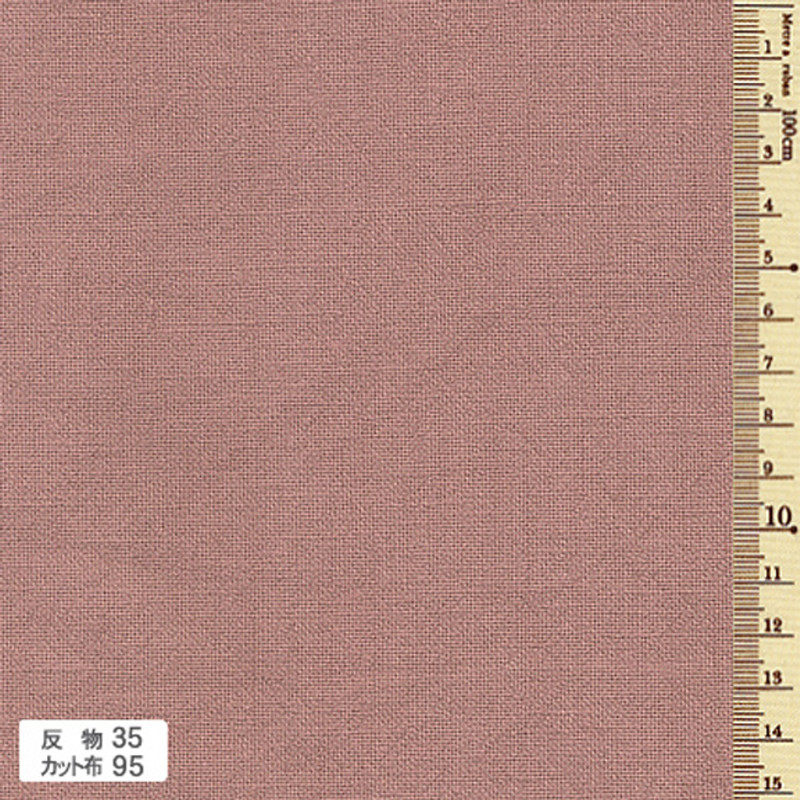 Azumino-momen Piece Dyed Fabric Dusty Pink AD-35