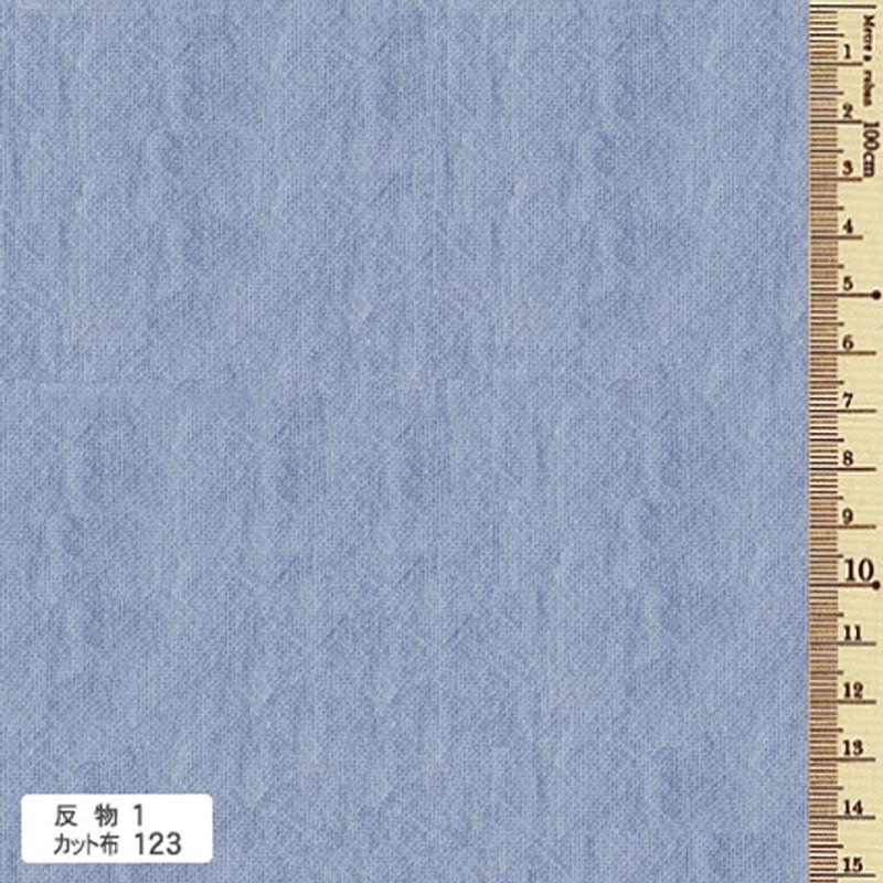 Azumino-momen Piece Dyed Fabric Eggshell Blue AD-1
