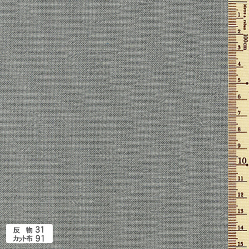 Azumino-momen Piece Dyed Fabric Light Grey AD-31