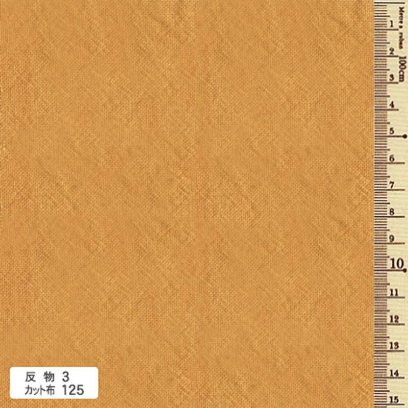Azumino-momen Piece Dyed Fabric Mustard AD-3