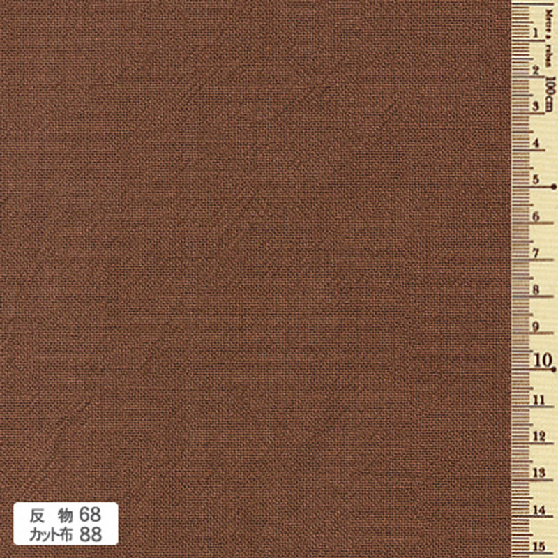 Azumino-momen Muted Brown AD-68