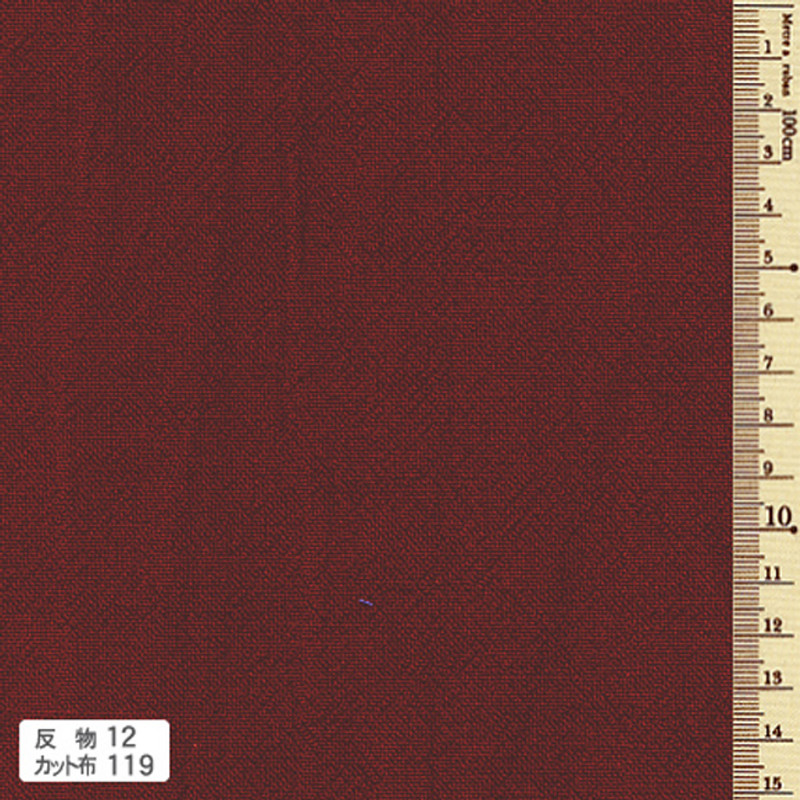 Azumino-momen Piece Dyed Fabric Rust AD-12