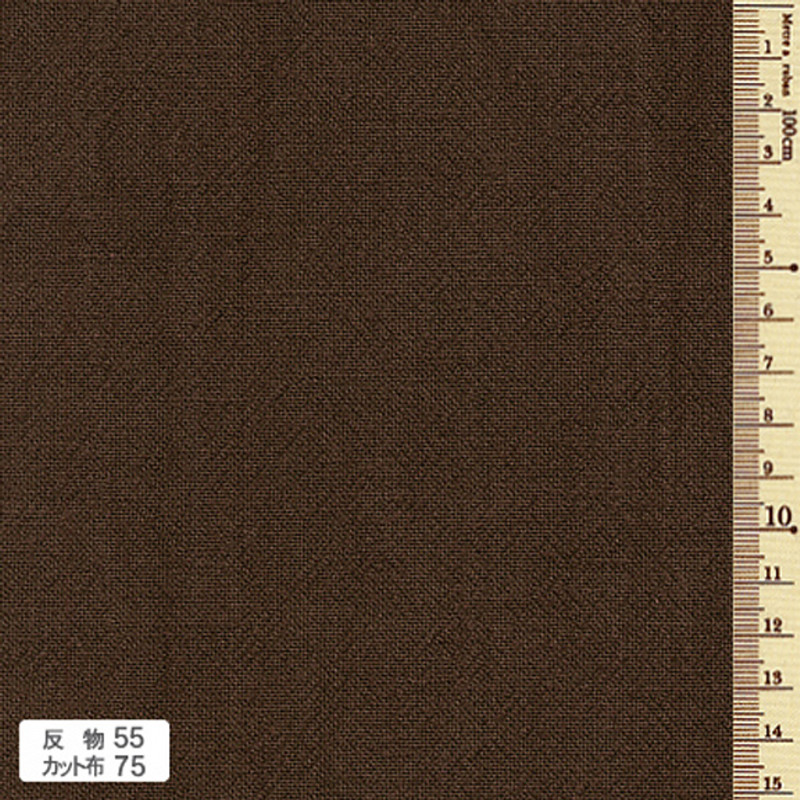 Azumino-momen Piece Dyed Fabric Woodland Brown AD-55