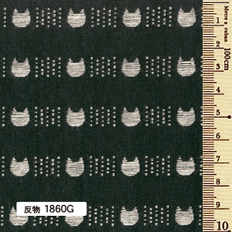 Sakizome Momen Yarn Dyed Fabric Cats G Black 1860G