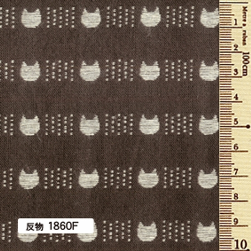 Sakizome Momen Yarn Dyed Fabric Cats F Chocolate 1860F