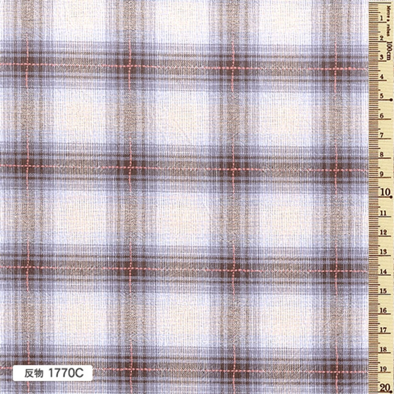 Sakizome Momen Yarn Dyed Fabric Colourful Check C Purple 1770C