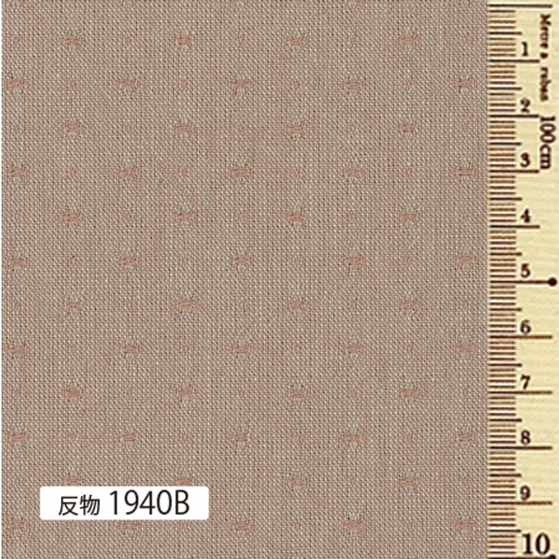 Sakizome Momen Yarn Dyed Fabric Dot B 1940B