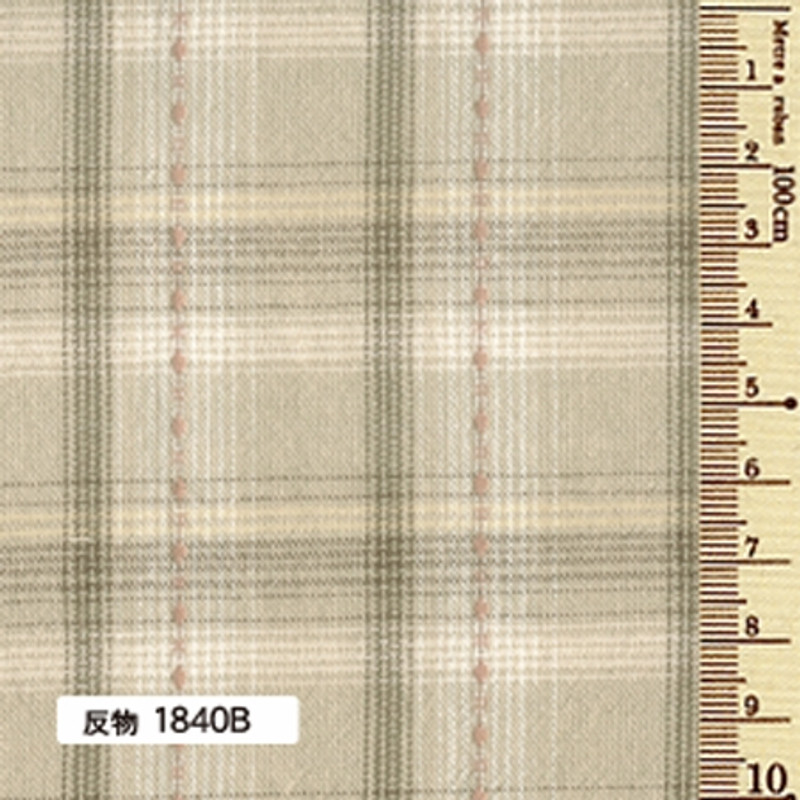Sakizome Momen Yarn Dyed Fabric Dot Check B 1840B