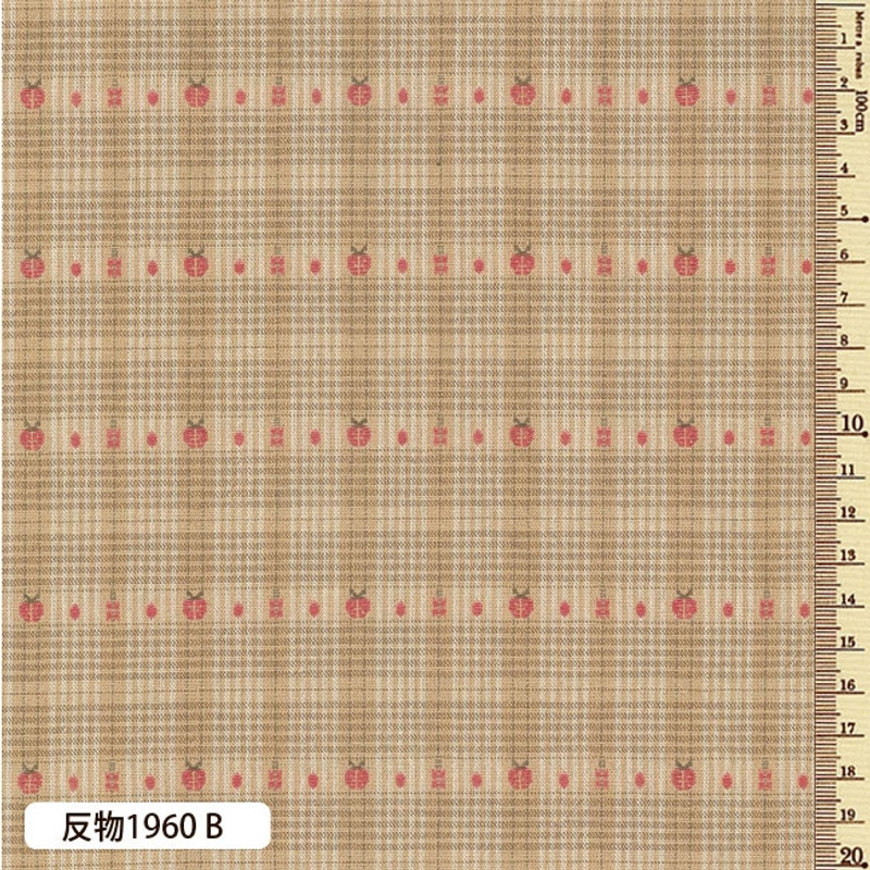 Sakizome Momen Yarn Dyed Fabric Lady Bug B 1960B