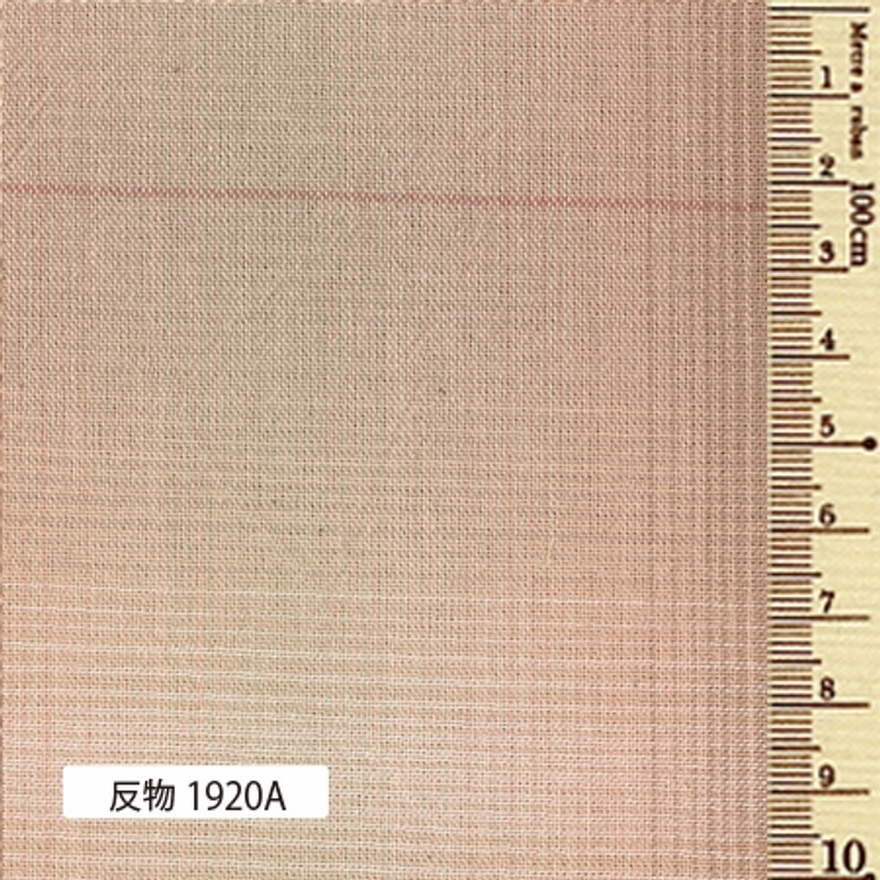 Sakizome Momen Yarn Dyed Fabric Gradation Check A 1920A