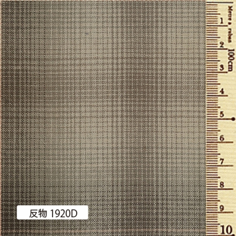 Sakizome Momen Yarn Dyed Fabric Gradation Check D 1920D